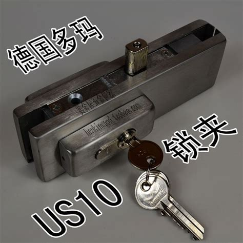 dorma glass door lock buy wholesale dorma locks from china dorma locks