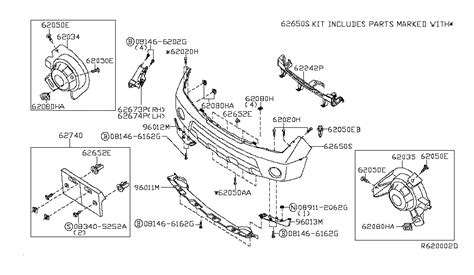 nissan frontier parts diagram 2016 nissan frontier parts diagram nissan auto parts
