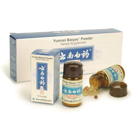 yunnan baiyao for dogs help your or external bleeding with yunnan baiyao purchase