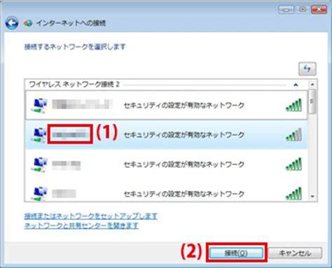 Agsm Mba Placements by Planex 製品マニュアル 無線lan Windows Vistaワイヤレス設定手順