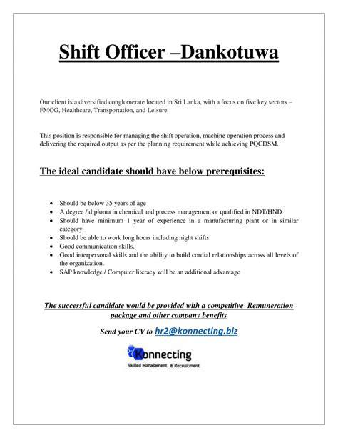 Shift Officer