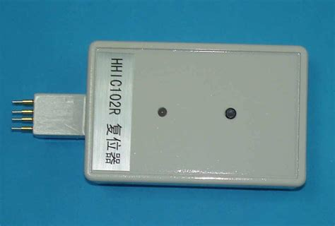 resetter printer hp all china chip resetter for hp china chip resetter printer