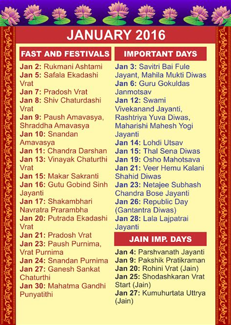hindu festivals in april 2017 indian festival calendar 2017 my
