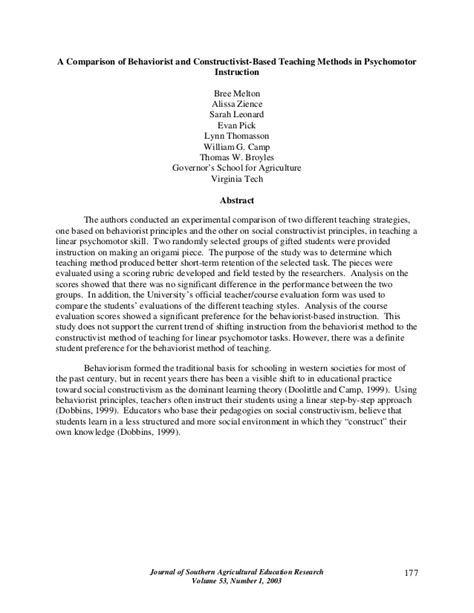 research paper on teaching strategies research paper about teaching methods
