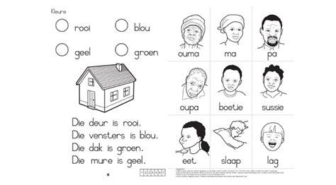 zulu printable worksheets fair zulu worksheets grade 1 with trumpeter publishers