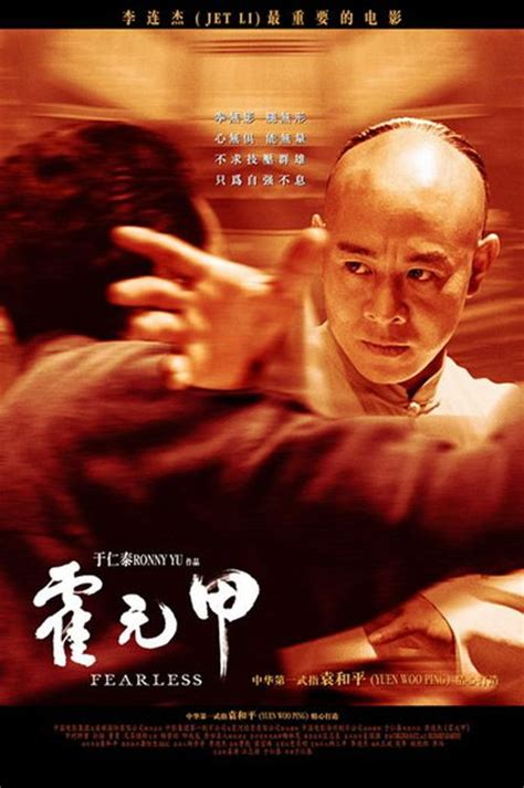 film cina kung fu 64 best images about jet li chinese kung fu movies on