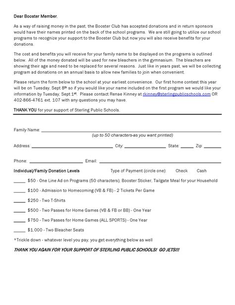 i 9 form printable version sterling public schools bleacher donation forms