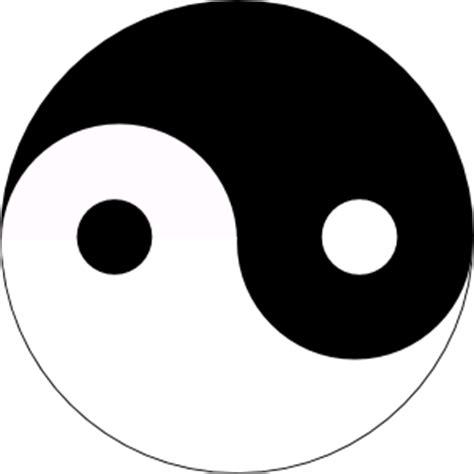 jin jang clip art at clker com vector clip art online