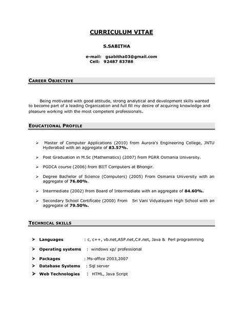 sle resume formats for freshers free fresher career objective sle 28 images resume exles
