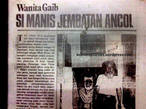 film hantu si manis jembatan ancol sejarah lengkap tentang ancol fadziliaekaputri s blog