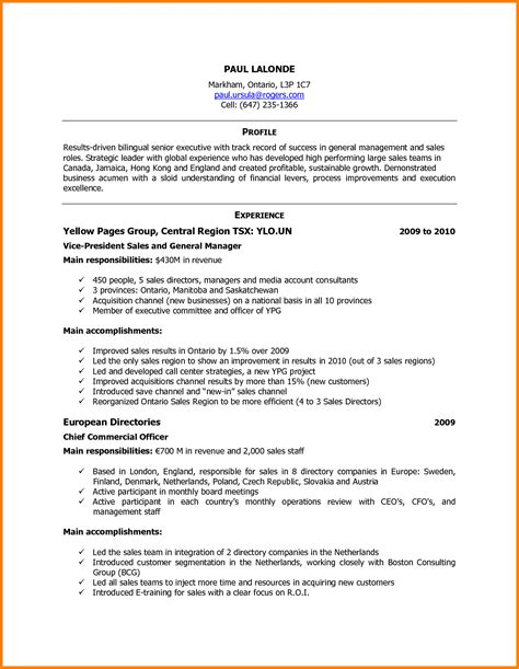 Sle Of Canadian Resume 9 canadian resume template cashier resumes
