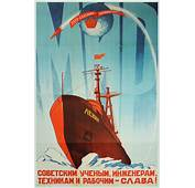 Up For Bids Classic Soviet Space Propaganda Posters  WIRED
