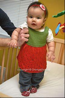 Baby Shoo Fruity 230ml ravelry fruit loop pattern by pixiepurls