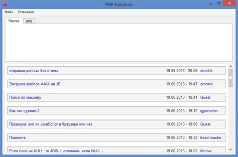 layout qtabwidget python how to place qwebview in qtabwidget stack overflow