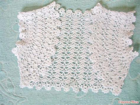 Sweater Stitch Pita 75 best crochet boleros images on crochet shrugs crochet dresses and jackets