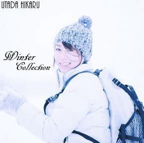 album mpflacrar japan funny tube