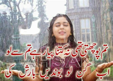 images of love poetry in urdu urdu hindi poetries sad girl photo poetry sad girl photo