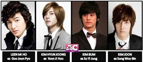 imagenes coreanos de los f4 boys over flowers ellos son los f4 wattpad