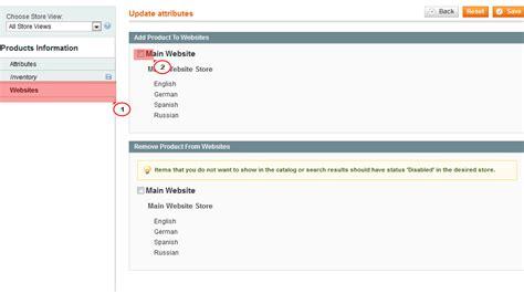 magento layout update tag magento как массово обновить наборы атрибутов центр