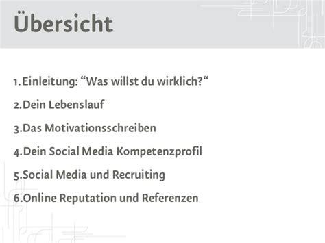 Fu Berlin Bewerbung Abiturzeugnis Bewerbung 2 0 Erstelle Und Nutze Dein Kompetenzprofil