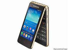 Sprint New BlackBerry Phones 2017