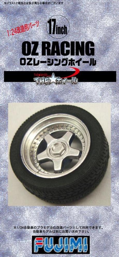 fujimi tw55 1 24 scale model car parts oz racing 17 quot wheels tires set ebay