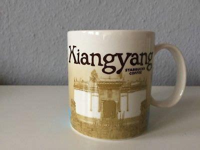 Tumbler Starbucks Wuhan starbucks city mug xiangyang longchung from xiangyang