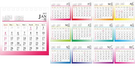 small calendar template mini calendar search results calendar 2015