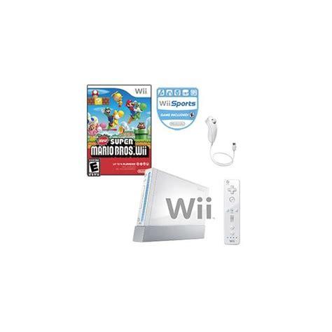 nintendo wii console deals the best deals on nintendo wii console bundle offers