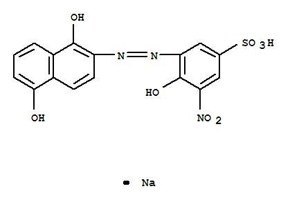 Benzoic Acid By Indo Food Chem yamada chemical co ltd