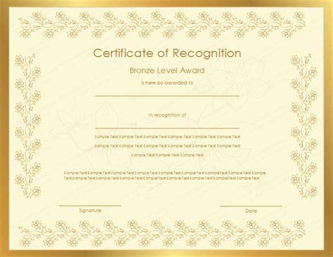 bronze certificate template bronze certificate template 28 images certificate of