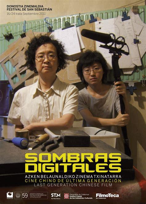 chinese film generations san sebastian film festival materials posters 2011