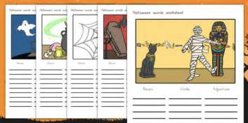 halloween verb adjective noun picture worksheets halloween
