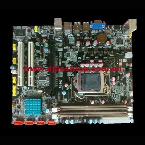 Motherboard LGA1156/LGA1155/LGA775 series   OEM (China Manufacturer)   Products