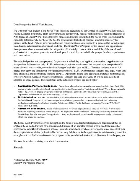 resume personal statement example web sample of official receipt