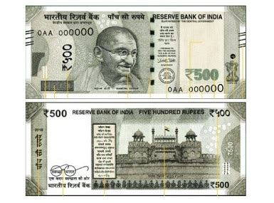 rs 1000 and 500 notes rs 500 and rs 1 000 notes ban security features in the