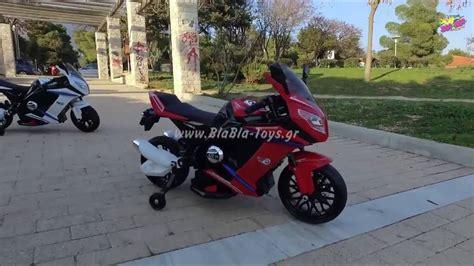 Mainan Motor Aki Halilintar Anak sms wa 083892439911 jual motor aki jual mobil mainan