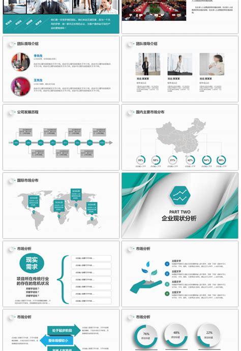 Awesome 2017 Bright Blue Business Ppt Templates For Unlimited Download On Pngtree Free Business Powerpoint Templates 2017