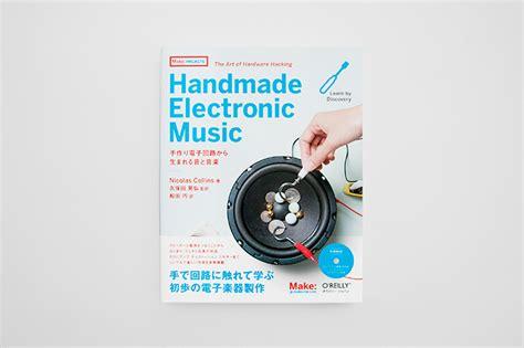nakanishi yosuke 187 book
