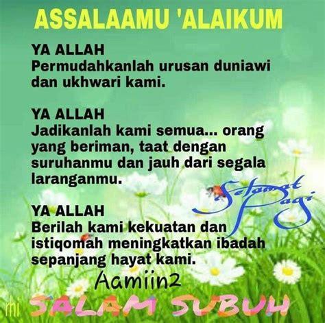 pin  nurlaila    assalam  images doa islam