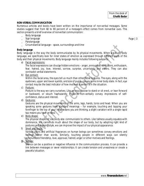 Curfew Essay by College Essays College Application Essays Curfew Essay