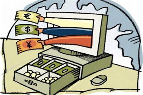 Bunga Yarrow Mixed forex trading syariah munasenoba web fc2