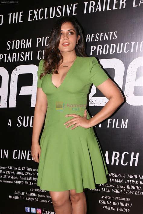 richa chadda film list richa chadda rahul bhat sudhir mishra at trailer launch