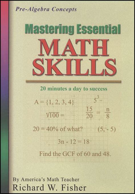 mastering mathematics geometry mastering essential math skills pre algebra concepts dvd 045531 details rainbow resource