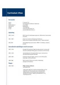Curriculum Vitae Of A Student by Cv