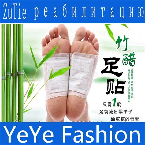 Japanese Bamboo Vinegar Detox Patch Review by 60 Pcs High Quality Bamboo Juice Detoxification Medicament