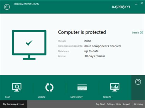 kaspersky antivirus for pc free download 2016 full version with key kaspersky internet security 2019 v19 0 0 1088 tr
