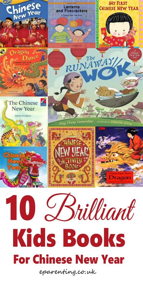 children s book on new year 10 brilliant books for new year
