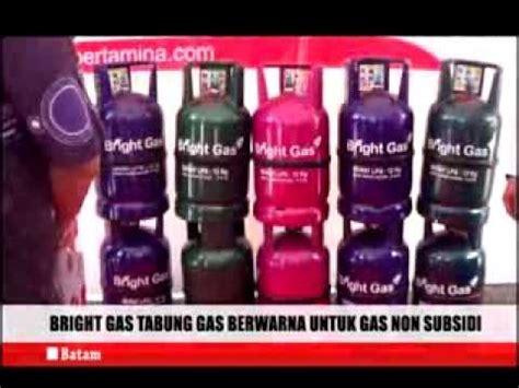 bright gas tabung gas berwarna untuk gas non subsidi