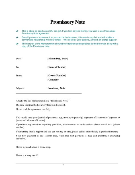 iou letter template best photos of blank promissory note pdf free blank